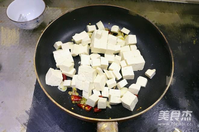 橄榄油孜然黄金豆腐怎么煮