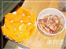 南瓜粉蒸肉的做法大全
