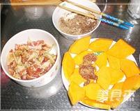 南瓜粉蒸肉的做法图解