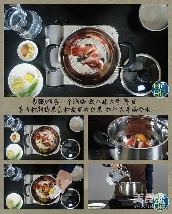 干对虾粥的做法大全