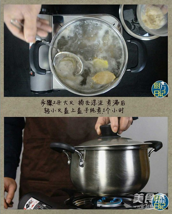 干对虾粥的做法图解