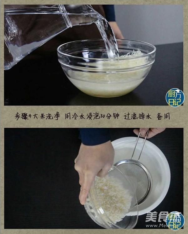 干对虾粥的简单做法