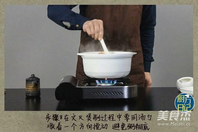 干对虾粥怎么煮