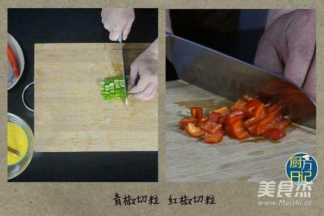 椒盐墨鱼须的步骤