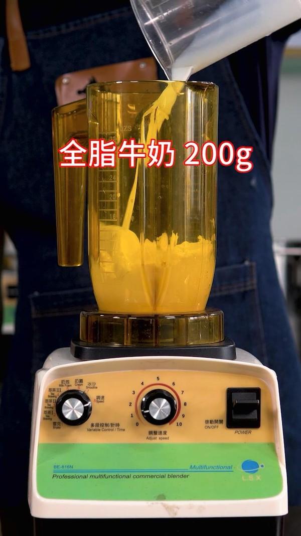 喜茶同款芝士奶盖的简单做法