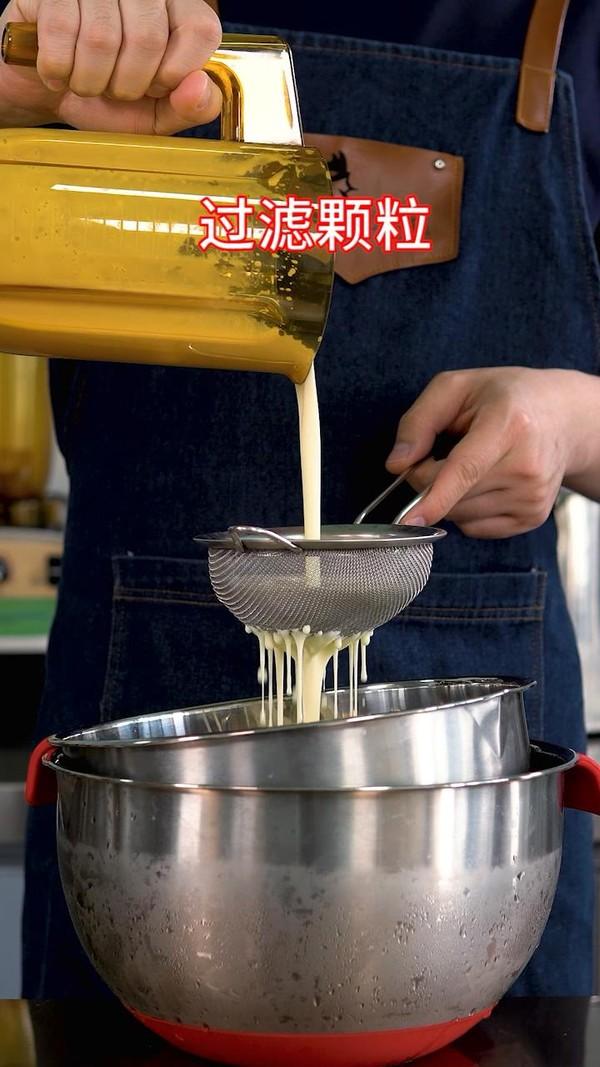 喜茶同款芝士奶盖怎么炒
