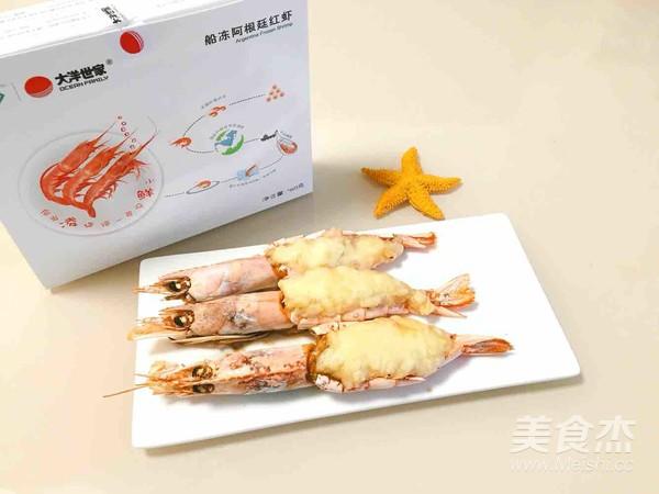 芝士土豆泥焗大虾成品图