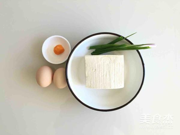 咸蛋黄豆腐蒸嫩蛋的做法大全
