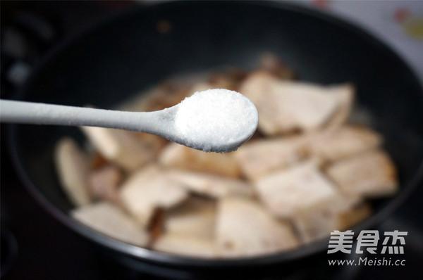 烧肉香芋煲怎么炒