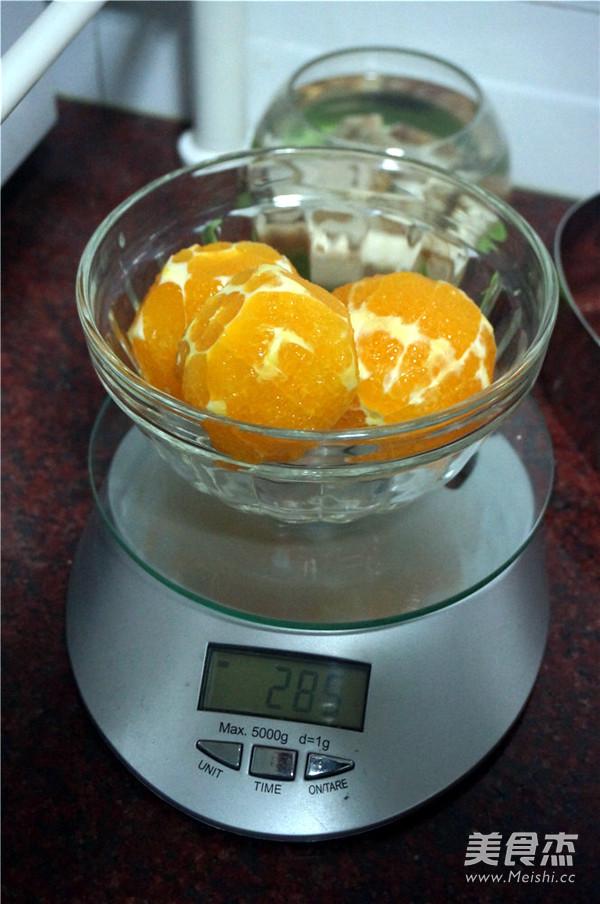 鲜橙慕斯蛋糕的步骤