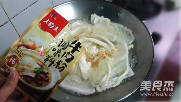 煲淋大白菜的步骤