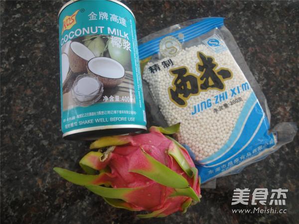 椰汁火龙果西米露的做法大全