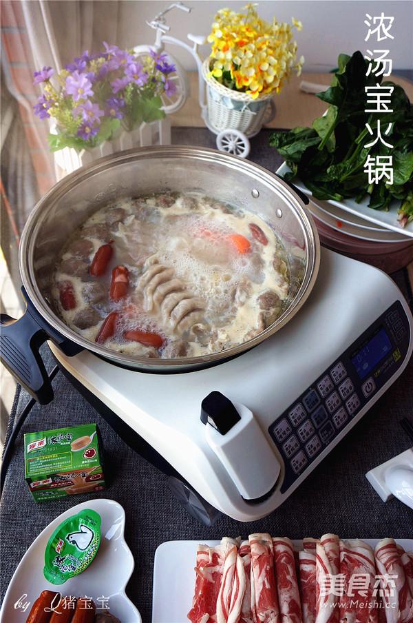 浓汤宝火锅怎样煸