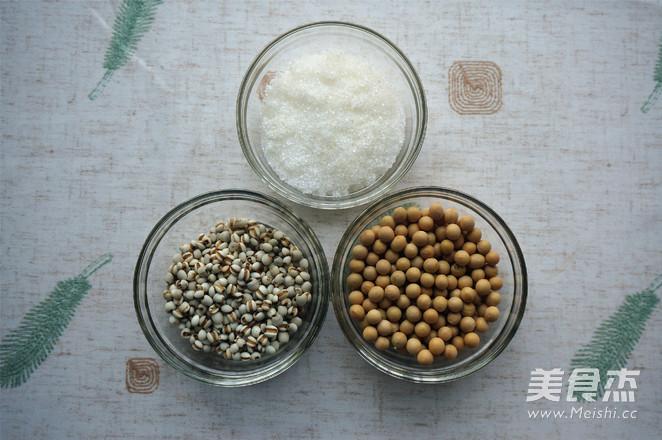 祛湿薏米豆浆的做法大全