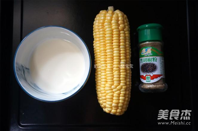 微波奶油玉米的做法大全