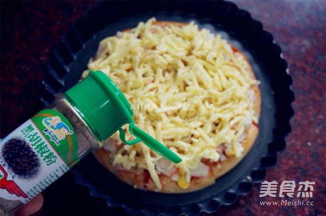 海鲜披萨怎么做