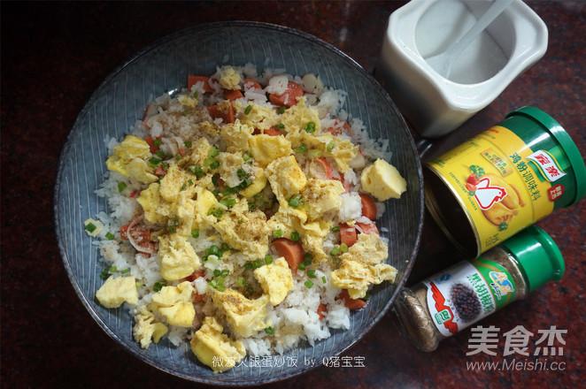 微波火腿蛋炒饭的步骤