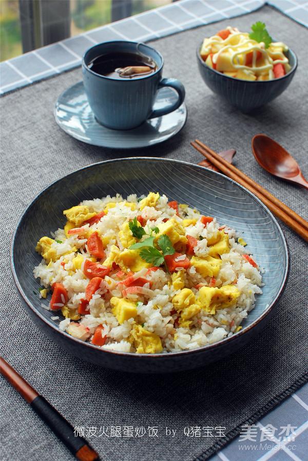 微波火腿蛋炒饭成品图