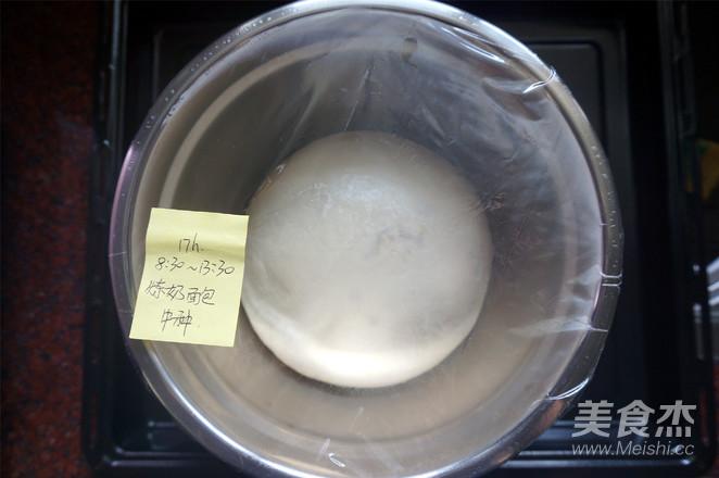 炼奶吐司,好拉丝的做法图解