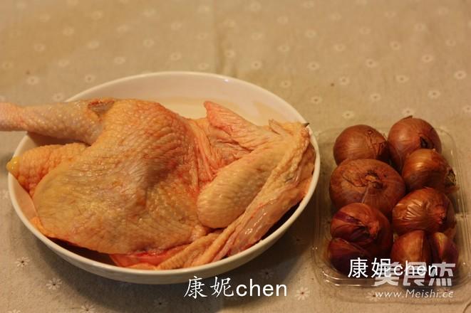 红葱头鸡的做法大全