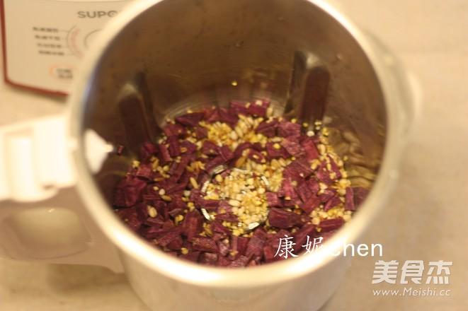 紫薯杂粮西米露的做法大全