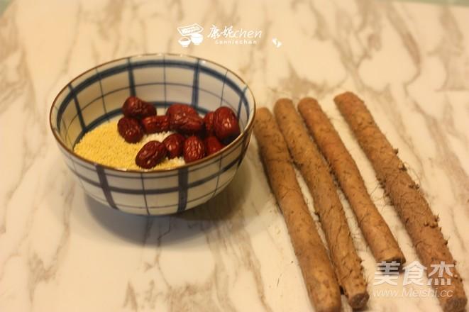 山药小米红枣粥的做法大全