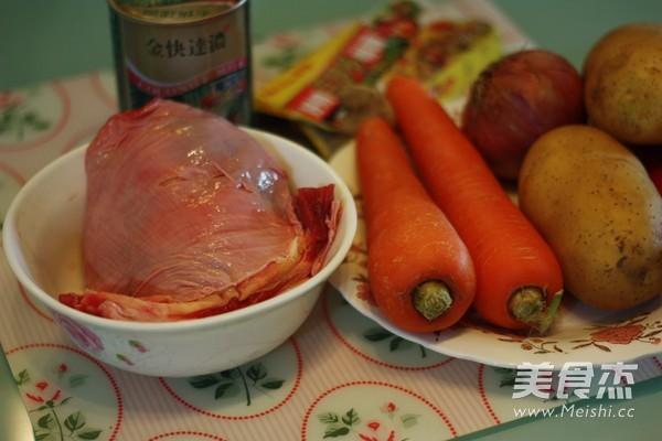 咖喱土豆牛腩的做法大全