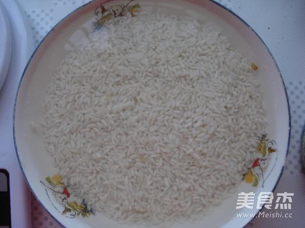 粽香糯米蒸排骨的家常做法