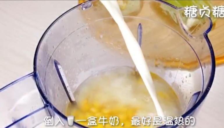 鲜榨玉米汁怎么煸