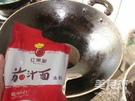 龙利鱼番茄汤的家常做法