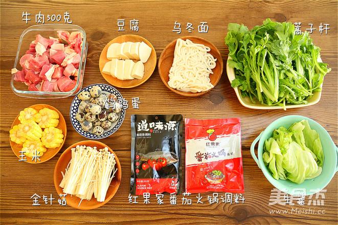 番茄牛肉火锅的做法大全