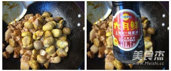 板栗烧肉的简单做法
