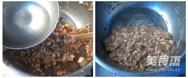 肉三鲜饺子的做法图解