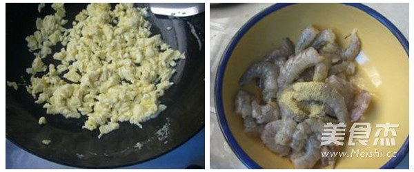 肉三鲜饺子的家常做法