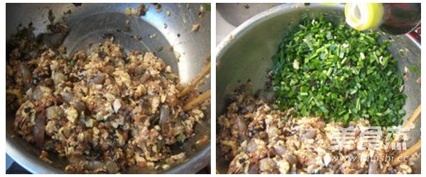 肉三鲜饺子怎么做