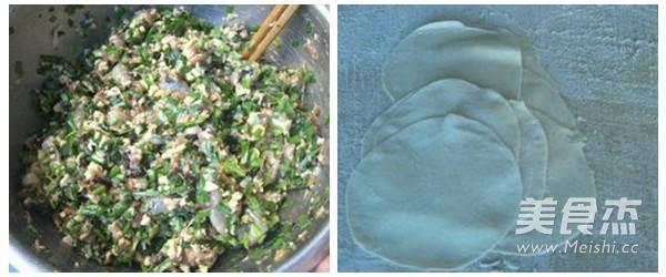 肉三鲜饺子怎么炒