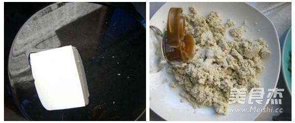 香椿豆腐堡的做法图解