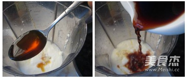 红酒葡萄酸奶的做法图解
