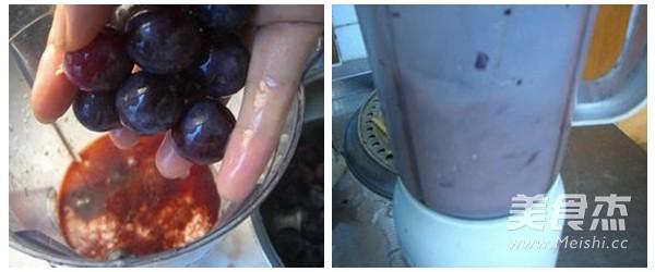 红酒葡萄酸奶的家常做法