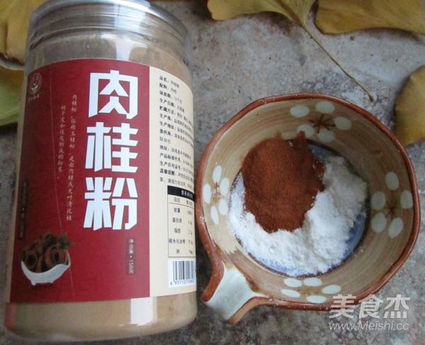 肉桂桂圆干吐司的做法图解