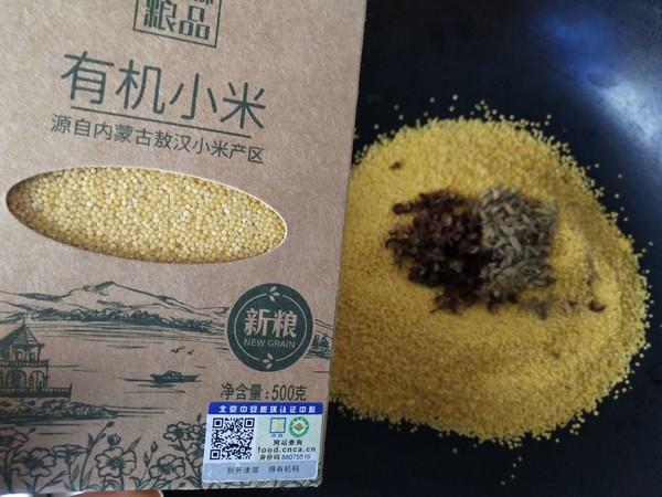 香糯小米扣肉的做法大全