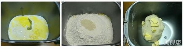 核桃果仁面包的做法图解