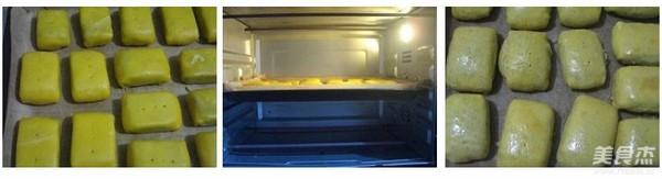 黄金豆沙酥怎么做