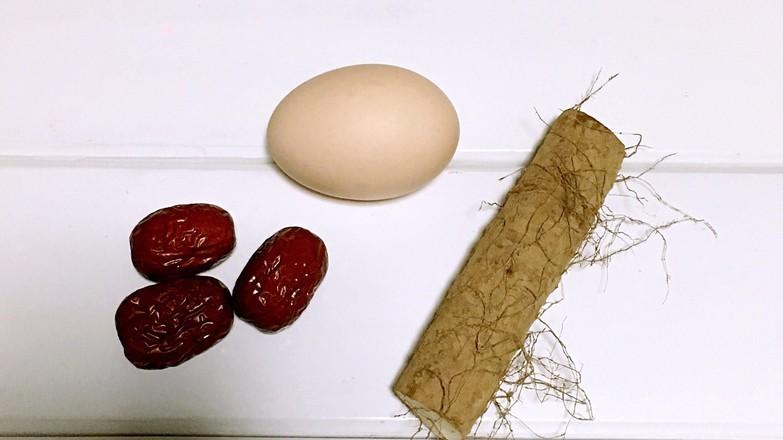 山药红枣鸡蛋糕的做法大全