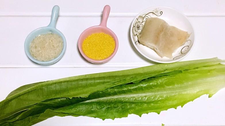 翡翠鳕鱼粥 宝宝辅食食谱的做法大全