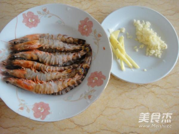 茄汁斑节虾的做法大全