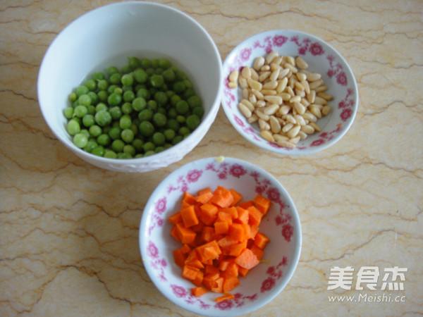 松仁鱼米怎么吃