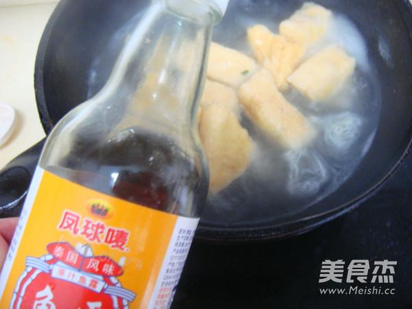 浇汁油豆腐塞肉怎么炒