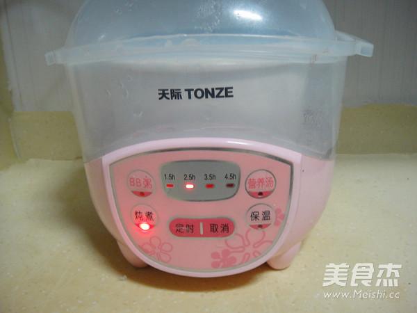 紫米芋圆粥的家常做法
