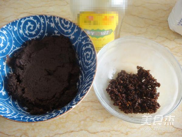 上海桂花条头糕的做法图解